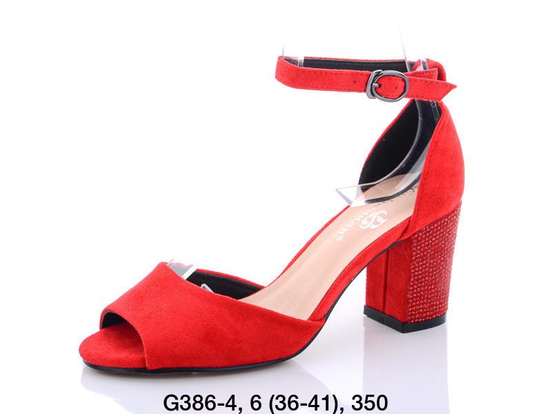 Босоножки Башили G386-4