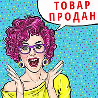 Гольфы детские белые капроновые жакардовые торговой маркиAnna, Польша   ГЗ-130147