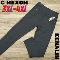 Теплі брюки-спідниці з кишенями щільний хутро KENALIN 3XL-4XL розмір 9224-5 ЛЖЗ-12374
