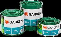 Бордюр садовый GARDENA (00540-20.000.00)