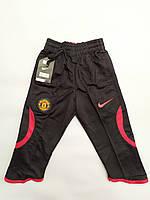 Бриджи тренировочные детские в стиле Nike Manchester United