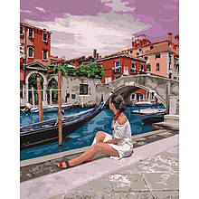 Картина по номерам. «Удивительная Венеция» (КНО4658)