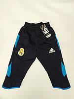 Бриджи тренировочные детские в стиле Adidas Real Madrid
