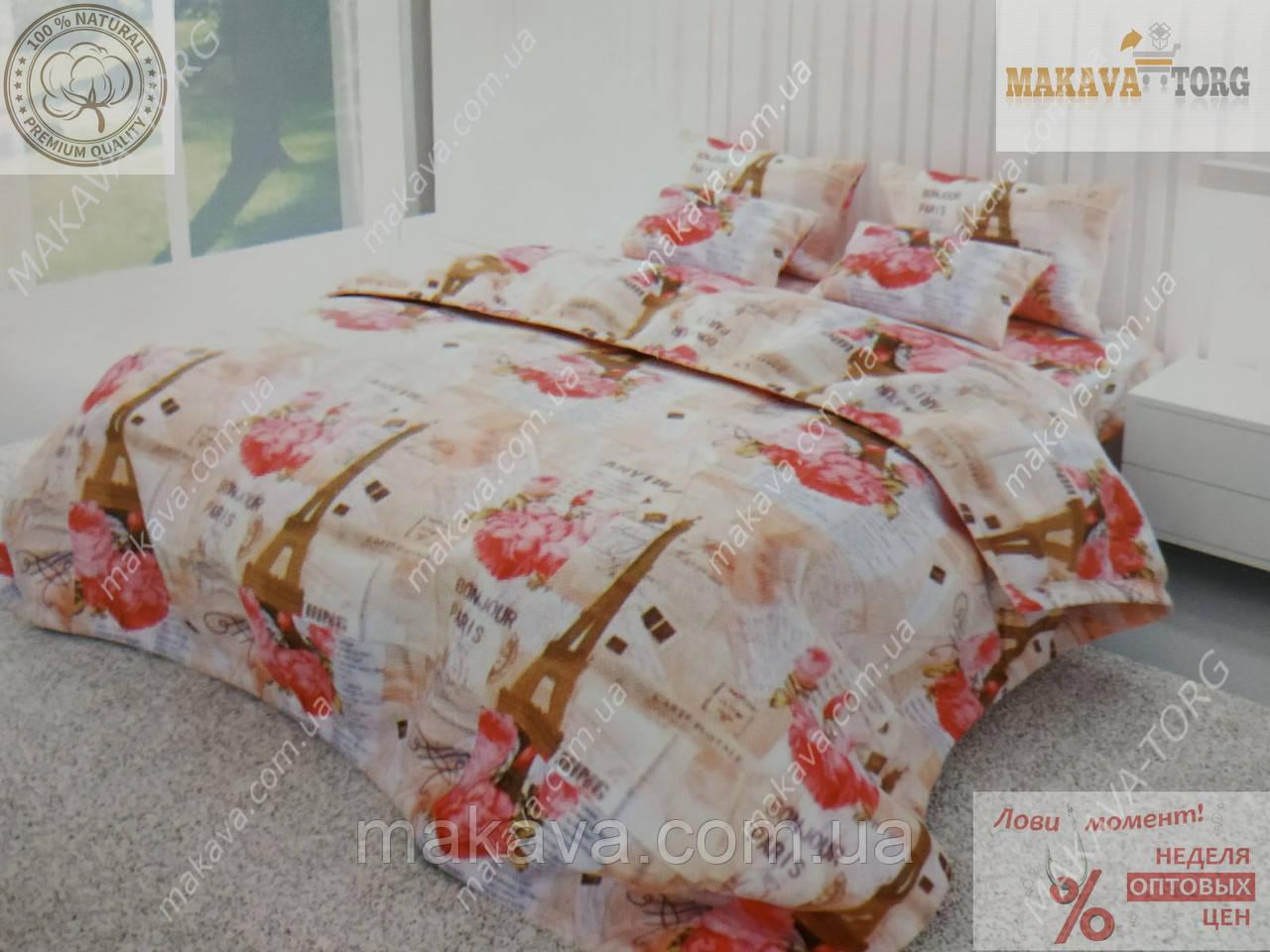 Постельное белье двухспальное 180*220см Тирасполь