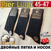 Носки мужские высокие Pier Luigi Турция 45-47р хлопок чёрные двойные пятка и носок  НМД-0510254
