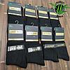 Носки мужские демисезонные 100% бамбук средние черные без шва Calze Moda размер 41-44 НМД-0510808