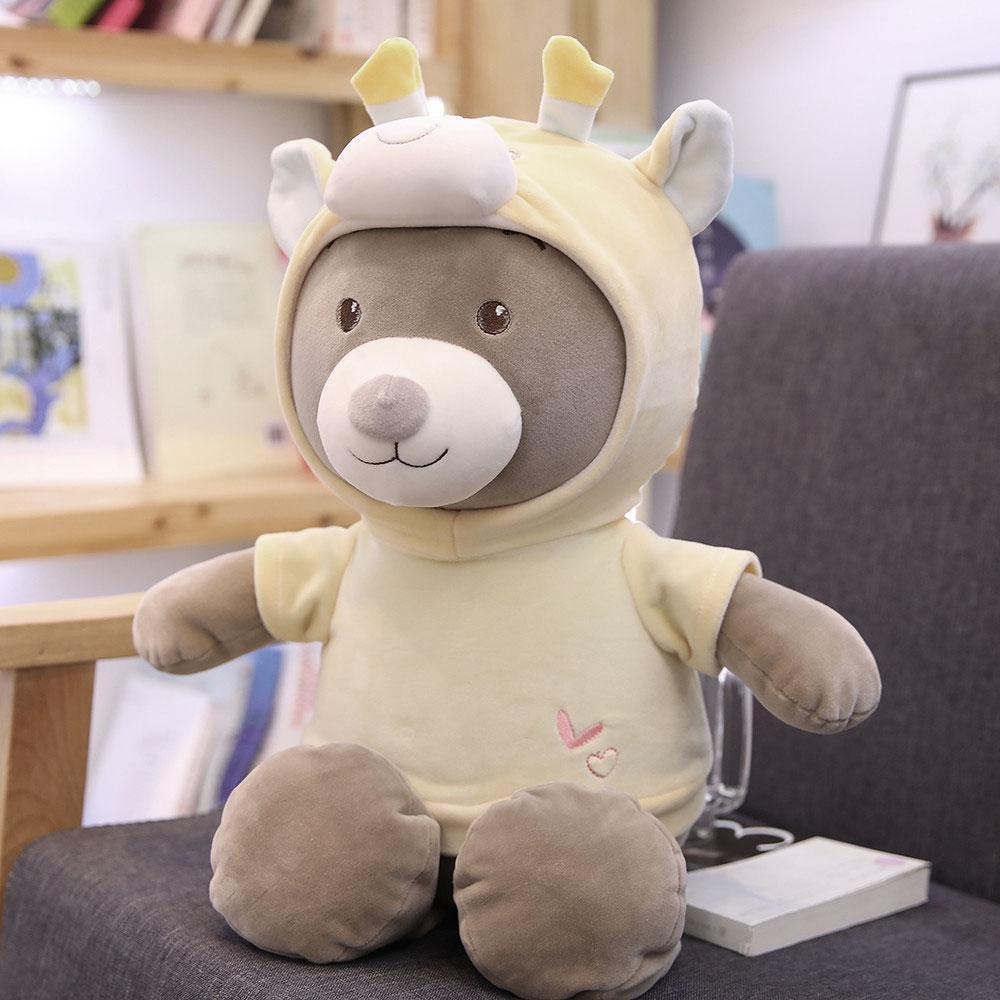 Мягкая игрушка Медвежонок-Жираф, 35см