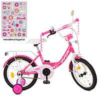 Велосипед детский PROF1 16д. XD1613 (1шт) Princess,малиновый,свет,звонок,зерк.,доп.колеса