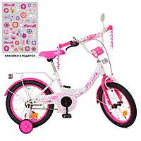 Велосипед детский PROF1 16д. XD1614 (1шт) Princess,бело-малинов.,свет,звонок,зерк.,доп.колеса