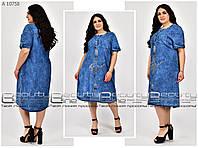Женское летнее джинсовое платье с карманами большого размера Р- 56, 58, 60, 62, 64 украшено стразами. Турция