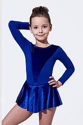 Купальник с бархатной юбочкой синий