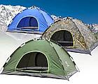 Палатка автоматическая 4-х местная   Палатка кемпинговая Smart Camp   Зеленый, фото 3