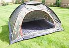 Палатка автоматическая 4-х местная   Палатка кемпинговая Smart Camp   Зеленый, фото 4