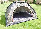 Палатка автоматическая 2-х местная   Палатка кемпинговая Smart Camp   Синяя, фото 4