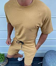 Мужской летний комплект футболка + шорты кремового цвета Турция. Живое фото