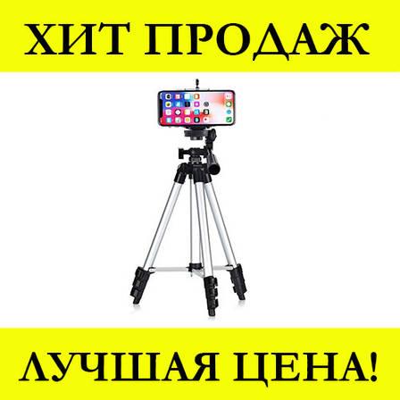 Штатив Tripod selfie 3120!Миртов, фото 2