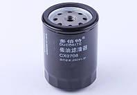 Фільтр паливний D-14mm ( CX0708 )