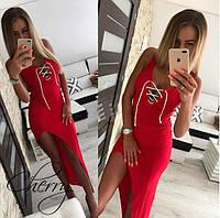 Женское летнее удлинённое коктейльное платье майка шлейф на шнуровке размер 42-44 черное красное серое