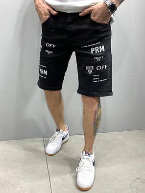 Чоловічі джинсові шорти чорного кольору з принтом написи, фото 2