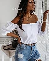 Блуза белая,голые плечи,рукав-пышный три четверти,с пуговками,42-46