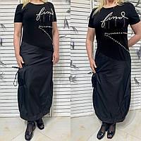 Стильный женский костюм-платье SoGo Турция. Женская одежда.