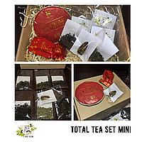 Набор пробников чая Total Tea Set Mini