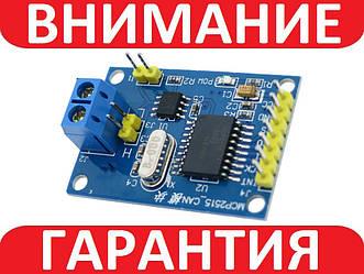 Модуль CAN шины, конвертер SPI - CAN на MCP2515 и TJA1050