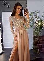 Платье вечернее длинное v-вырез с кружевом  42 44 46 48 50 52 54 56 58 60  размер