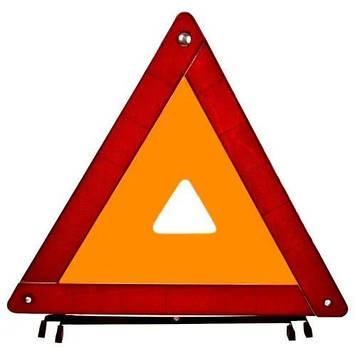 Знак аварийный ЗА 002 (VITOL CN 54001/109RT109) усиленный /пластиковая упаковка (ЗА 002)