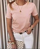 Базова жіноча футболка однотонна
