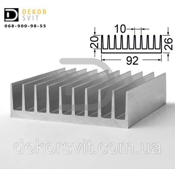 Алюминиевый профиль радиаторный 92х26 БПО-1906