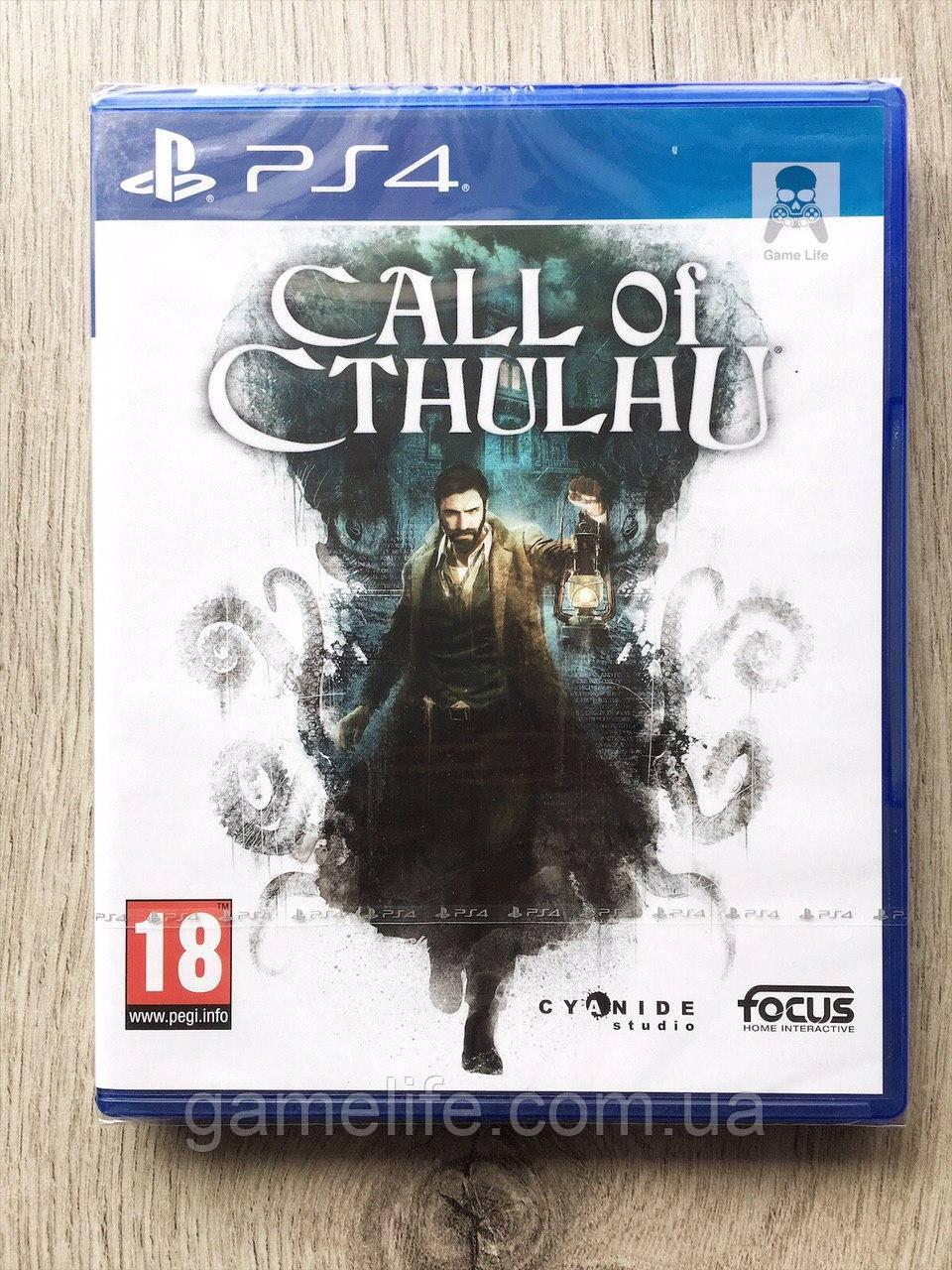 Call of Cthulhu (рус. суб.) PS4