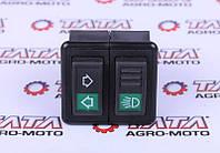 Кнопка переключения поворотов  Foton 244, ДТЗ 244, Jinma 244/264, фото 1