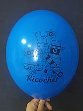 """Латексна кулька з малюнком Вrаwl stаrs Ricochet синій 022 12"""" 30см Belbal ТМ """"Star"""""""