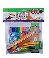 Шкільний набір для творчості(олівці 6 кольор,ножиці,фарби аквар.,6 кольор.,пензли 2шт.