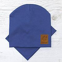 Детская трикотажная шапка чулок комплект джинс 48-52р.