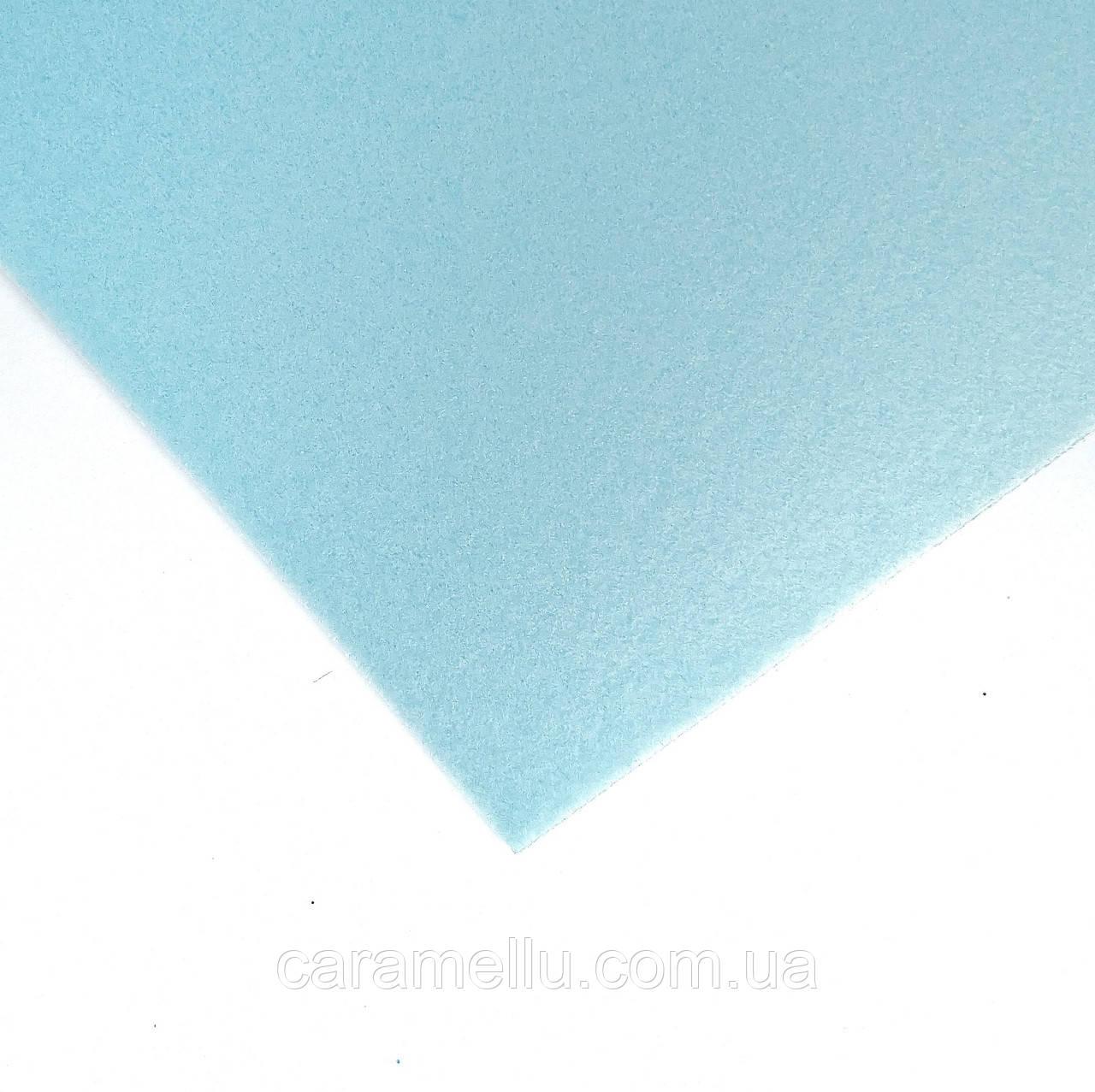 Изолон 2мм. 25*50 см. Светло-голубой