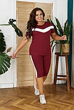 Модный женский летний костюм,размеры:48-50,52-54,56-58.