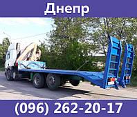 Услуги грузового эвакуатора / трала для спецтехники в Днепре