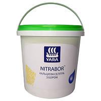 Азотно-кальциевое удобрение с бором, кальциевая селитра, Яра Нитрабор, Yara NITRABOR (1,2 кг)