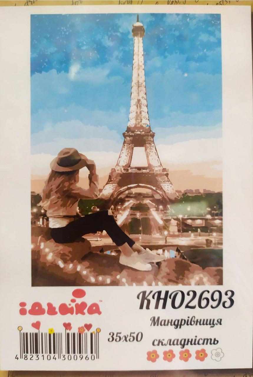 """Картина по номерам """"путешественница"""" кн02693"""