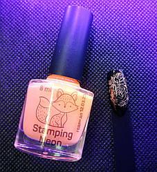 "Лак для стемпинга ""Неон"" - Лак-фарба для стемпинга неонова абрикосова STAMPING NEON 8мл"