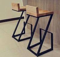 Барный стул.