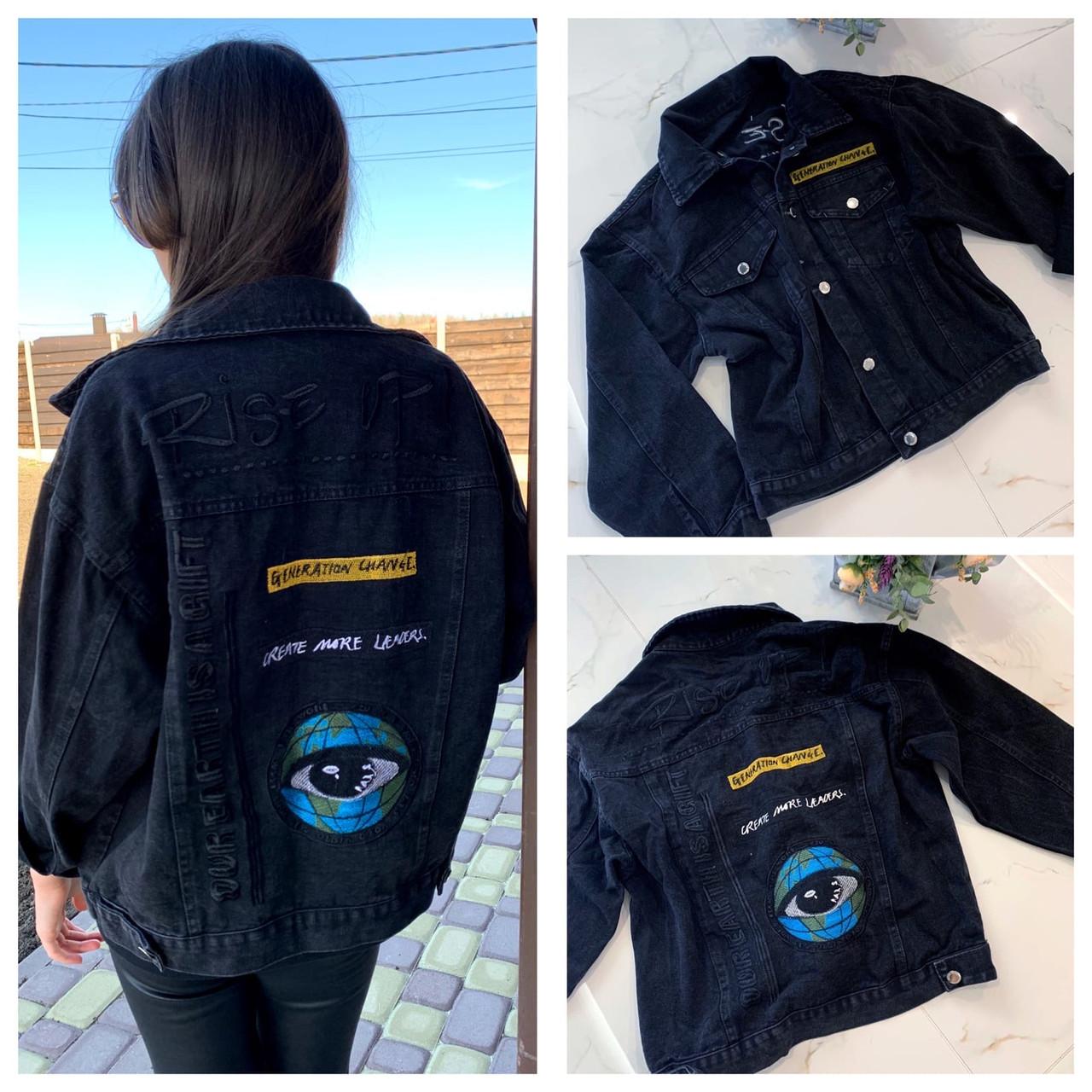 Очень крутая женская джинсовая куртка с нашивками на осень Rise Up