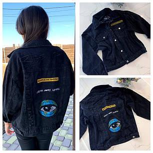 Дуже крута жіноча джинсова куртка з нашивками на осінь Rise Up, фото 2