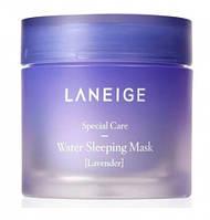 Увлажняющая ночная маска с лавандой Laneige Water Sleeping mask lavender 70 мл