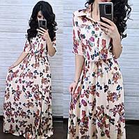 Платье рубашка в пол с поясом высокая талия в цветок
