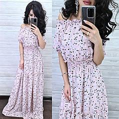 Нежное вечернее платье в пол с открытыми плечами в горошек