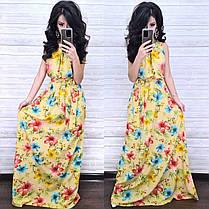 Вечернее летнее платье в пол с открытыми плечами и высокой талией в цветок, фото 2