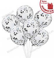 """Воздушные шары с конфетти """"Set"""", Ø - 46 см., (6 шт.), Италия"""